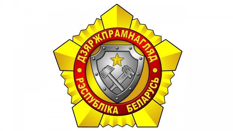 Об утверждении программ подготовки работников субъектов перевозки,  связанных с перевозкой опасных грузов
